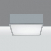 Светильник Compact Easy