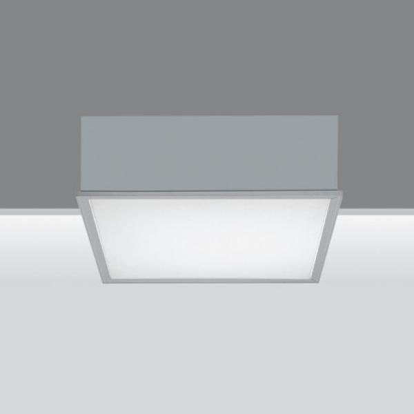 Светильник Sivra Compact
