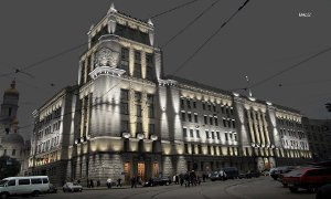 Проект «Горсовет в Харькове»