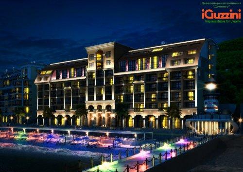 Гостиничный комплекс