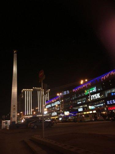 Гостиница Лыбидь (Premier) г. Киев