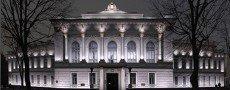 Проект «Юридическая академия Украины им. Ярослава Мудрого»