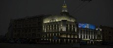 Проект «Обсерватория в Харькове»