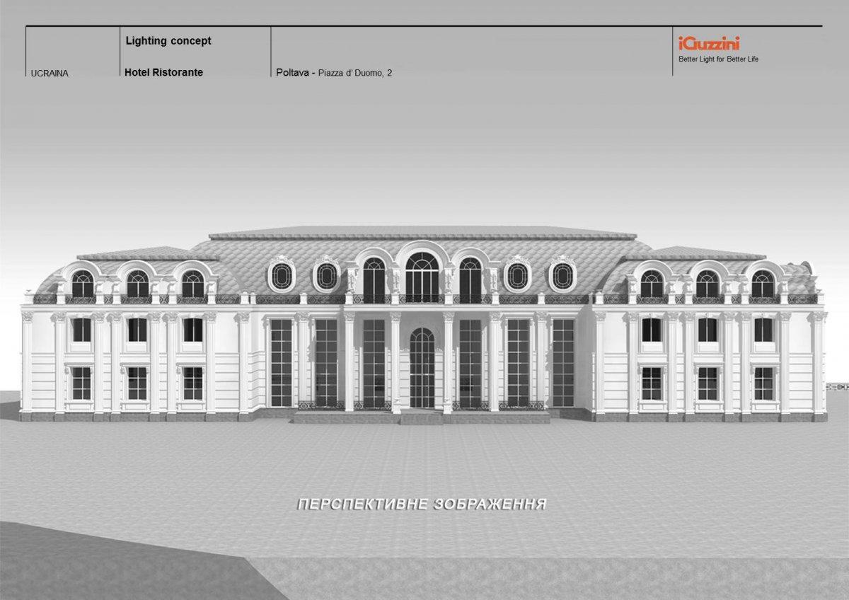 Проект «Отель Рист»