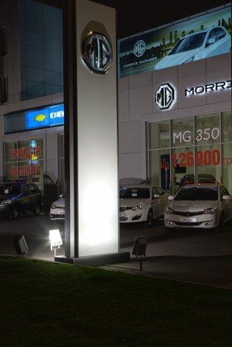 Проект «Подсветка главного офиса группы компаний «АИС»