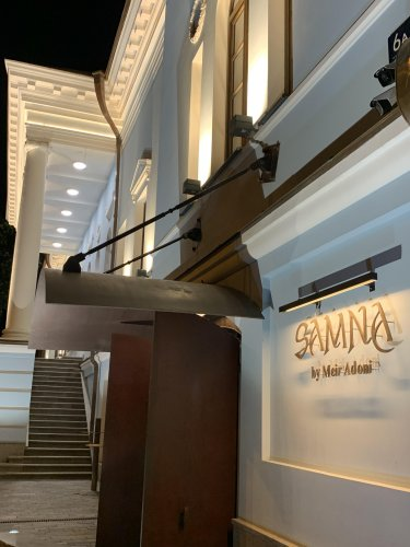 Ресторан Samna